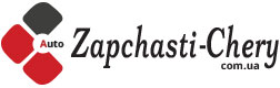 Хуст магазин Zapchasti-chery.com.ua