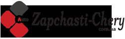 Хуст zapchasti-chery.com.ua Контакты